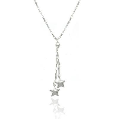 Nursery Rhyme Sterling Silver .925 Rectangle Link Disco Ball Bead Twinkle Twinkle Puffed Star Charm Lariat Necklace